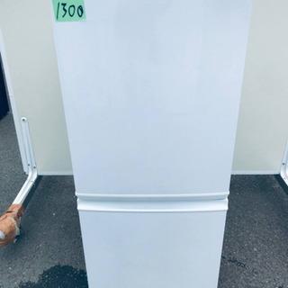 ①1300番 シャープ✨ノンフロン冷凍冷蔵庫✨SJ-D14A-W‼️