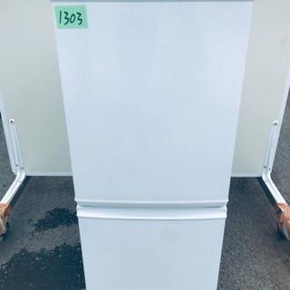 ①1303番 シャープ✨ノンフロン冷凍冷蔵庫✨SJ-D14A-W‼️