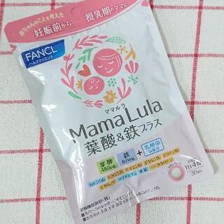 【新品】葉酸&鉄サプリメント