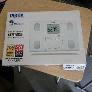 【TANITA】体組成計 No.403