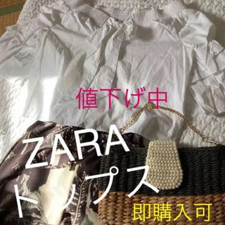 ZARAフリルトップス