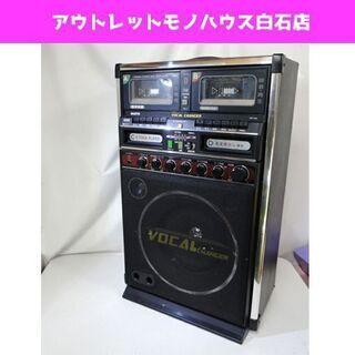 希少 SANYO/サンヨー ボーカルチェンジャー PAT-F28...