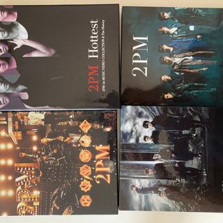 2PM DVD  売ります