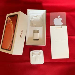 iPhone XR 64GB  空箱とイヤホンなど