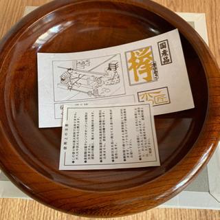 【新品】小田原本けやき 7寸 菓子鉢 菓子入れ 菓子器