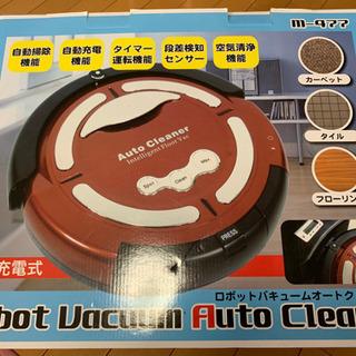 【早者勝ち】【値下げしました】自動掃除機