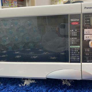 【ネット決済】Panasonic オーブンレンジ