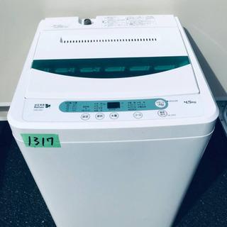 ①✨2017年製✨1317番 YAMADA ✨全自動電気洗濯機✨...