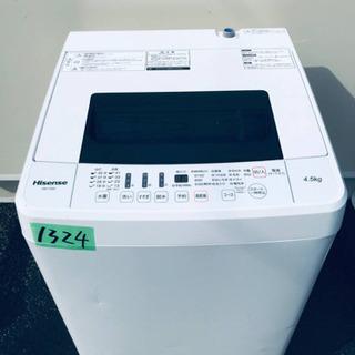 ①✨2019年製✨1324番 Hisense✨全自動電気洗濯機✨...
