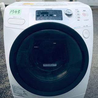 ①‼️ドラム式入荷‼️9.0kg‼️✨乾燥機能付き✨1343番 ...