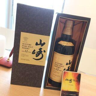 東海地方・愛知県・近隣の県のお酒の買取なら、【お酒買取専門店リカ...