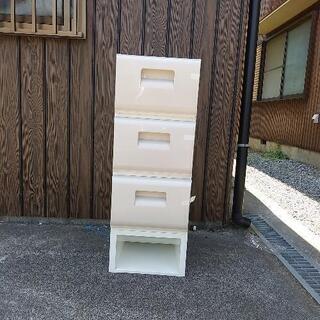 4段ゴミ箱   未使用