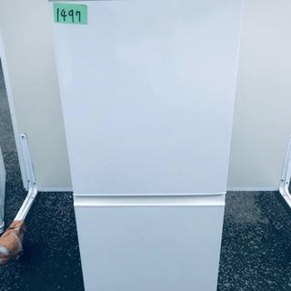 1497番AQUA✨ノンフロン冷凍冷蔵庫✨AQR-16D‼️
