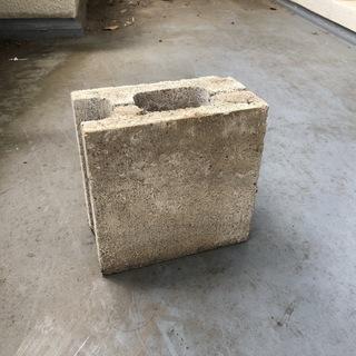 コンクリートブロックお譲りします