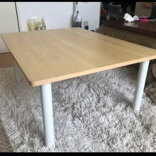【ネット決済】ニトリ ローテーブル
