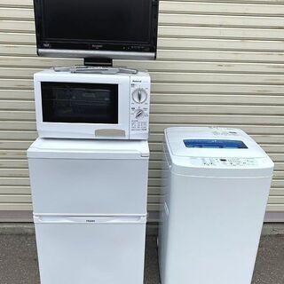 ★液晶テレビ・電子レンジ・冷蔵庫・洗濯機 家電4点セット 進学や...