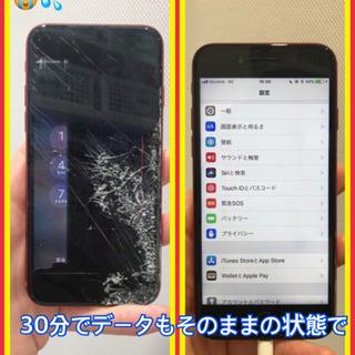 iPhone8の液晶が崩壊してバーコードに!すぐに修理すればデー...