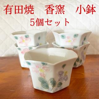 【ネット決済・配送可】有田焼 香窯 小鉢 昭和 レトロ