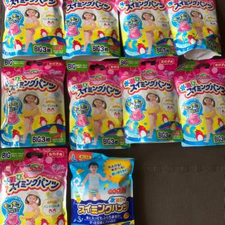 【ネット決済】【未開封】グーン 水遊びスイミングパンツ 女の子用...