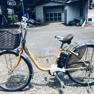 ③866番  電動自転車✨ Panasonic ビビ END63‼️