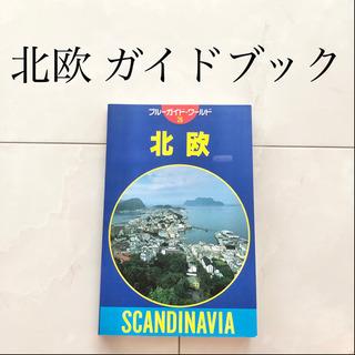 【ネット決済・配送可】【ネット決済・配送】#39 本 北欧 Sc...