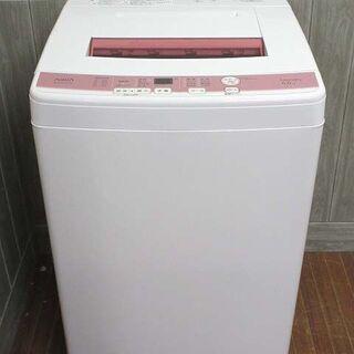 【ネット決済・配送可】ss2509【中古】 アクア 洗濯機 6k...