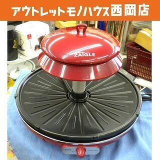 ZAIGLE ザイグル 赤外線サークルロースター 2012年製 ...