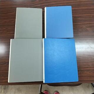 両開きパイプ式ファイル  A4、B5