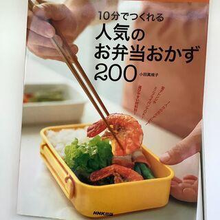 SZK210615-16 10分でつくれる人気のお弁当おかず20...