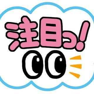 飲料・食品の仕分け・ピッキング・検品作業 (求人No.NT-004)