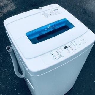 ♦️EJ1436B Haier全自動電気洗濯機 【2016年製】
