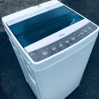 ♦️EJ1438B Haier全自動電気洗濯機 【2019年製】