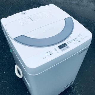 ♦️EJ1440B SHARP全自動電気洗濯機 【2013年製】