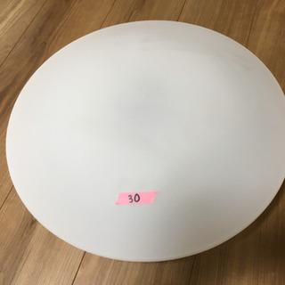 アイリスオーヤマ LEDシーリングライト 照明器具 12畳 調色...