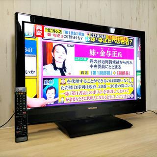 32インチ液晶テレビ MITSUBISHI 2009年 保証付き...