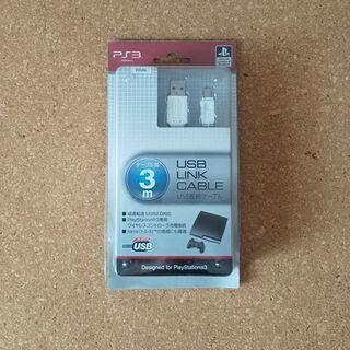 【新品】USBケーブル 3m