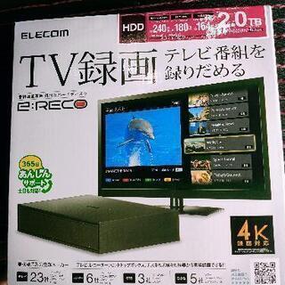 エレコム TV録画2TB HDD 4K録画対応