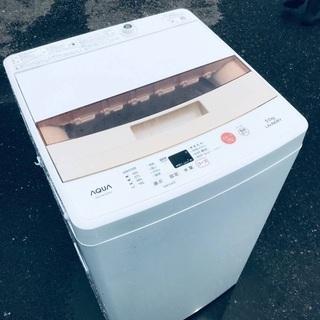 ♦️EJ1442B AQUA全自動電気洗濯機 【2017年製】