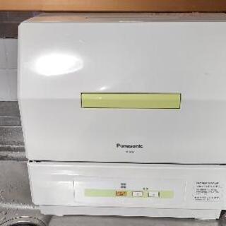 【ネット決済】食器洗い機!売ります!