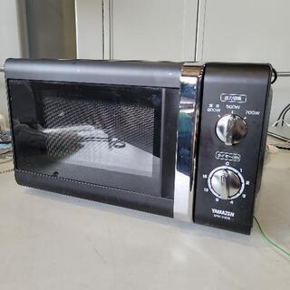 【ネット決済】0615029 山善 電子レンジ MW-Y205(B)5