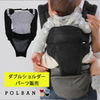 【未使用 改良型】ポルバンアドバンス 本体 POLBAN AD...