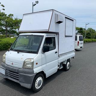 【ネット決済】移動販売車 フードトラック
