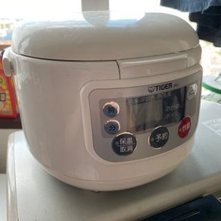 【ネット決済】炊飯器