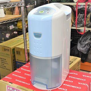 新品 コロナ 衣類乾燥除湿器 BD-631-AS