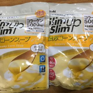 スリムアップスリム 濃厚コーンスープ 2袋