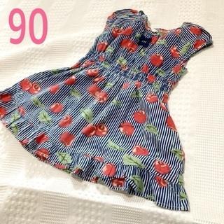 可愛い ワンピース 90