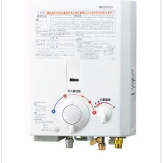 (5267-0) NORITZ ノーリツ 給湯器 小型湯沸器 台...