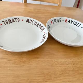 【お皿2枚】 買ってください🙇