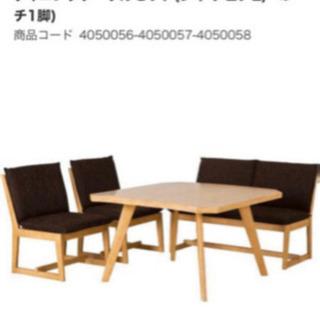 ニトリダイニングテーブルセット