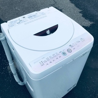 ♦️EJ1456B SHARP全自動電気洗濯機 【2012年製】